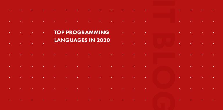 Языки программирования 2020